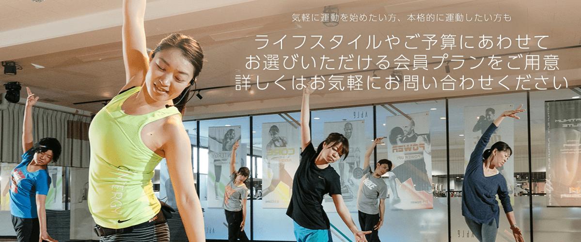 エイブルスポーツクラブ岡山の画像4