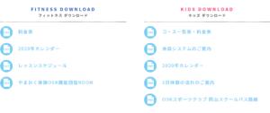 OSKスポーツクラブ岡山の画像4