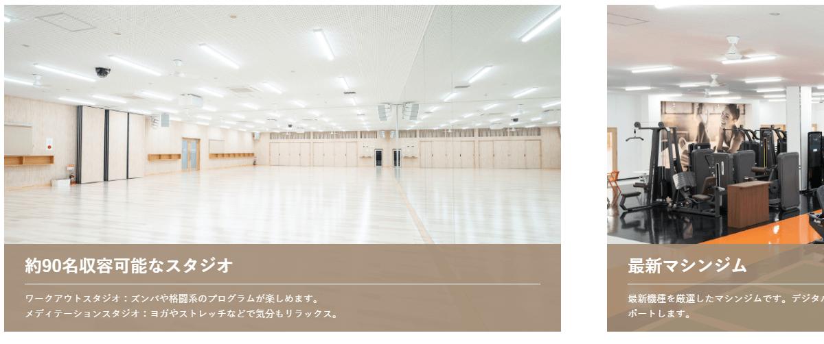 フィットネスクラブレフコ岡山店の画像2