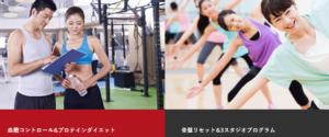 フィットネスクラブレフコ岡山店の画像3