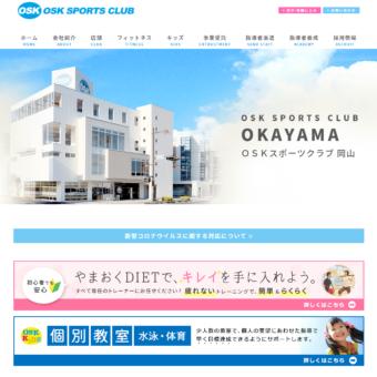 OSKスポーツクラブ岡山の画像